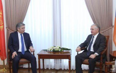 Киргизия и Армения