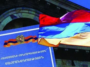 Konstitutsiya
