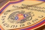 Politsiya Armenii
