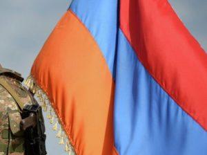 С флагом