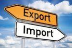 экспорт-импорт