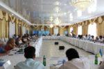 конференция САУ