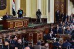 парламент Египта