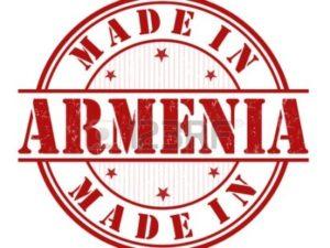 Армянские товары