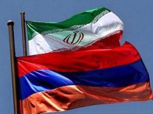 ИРИ и Армения