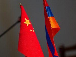 Армения приветствует привлечение широкомасштабных китайских инвестиций в экономику страны