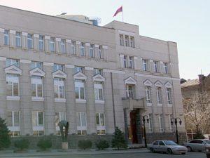 TSentrobank-Armenii