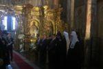В Св.Софии
