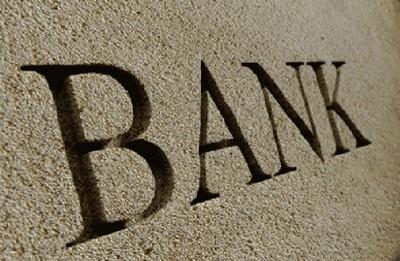 Ведущие мировые банки задумались осоздании новейшей цифровой валюты