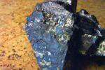 золотосодержащий уголь