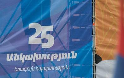 Армения отмечает 25-ю годовщину независимости