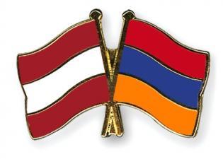 avstriya-i-armeniya
