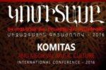 festival-konferentsiya