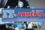 it-s-armenia