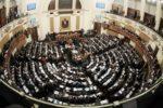 parlament-egipta