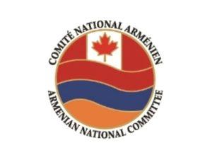 Армяне Канады