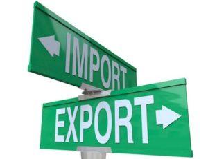 Импорт и экспорт