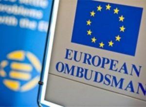 Европейский институт омбудсменов