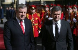 Квирикашвили и Карапетян