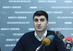 Нарек Минасян