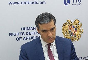 Арман Татоян