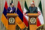 Армения и Иран