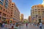 Ереван-Армения