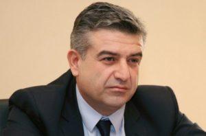 Карен Карапетян