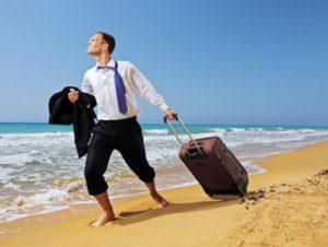 Отпуск