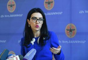 Арпине Ованнисян