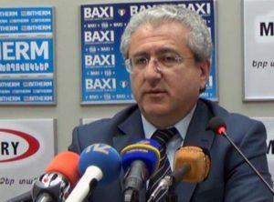 Гарик Керян