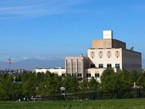 Посольство США в Армении