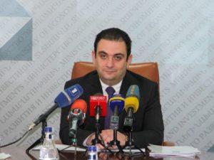 Вазген Абгарян