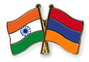 Армения и Индия