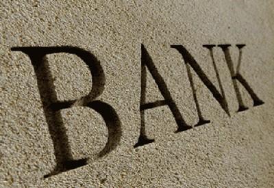 Банк кредит агриколь полтава