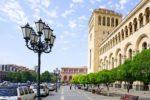 Ереван площадь