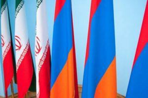 Иран и Армения