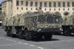 Вооружение Армении