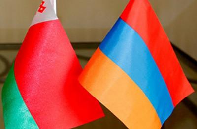 Белоруссия и Армения