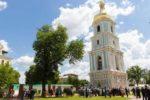 выставка в Софии Киевской