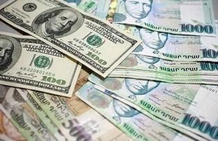 Доллар-драм