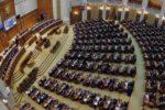 Румынский парламент