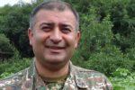 Саакян