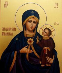 Армянская Богородица