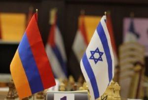Армения-Израиль