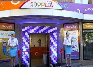 ShopInAmerica