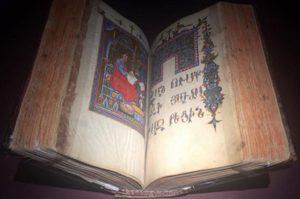 рукописи XIV века