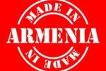 Сделано в Армении