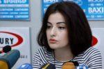 Анна Чобанян