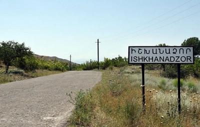 Ишханадзор